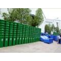 Đại lý bán thùng rác nhựa tại Quảng Bình