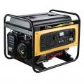 Máy phát điện chạy xăng KAMA -KGE2500X